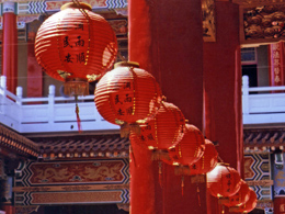 Lanterns in Nan Kun Shen