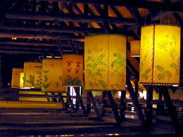 dim lamps in lodge