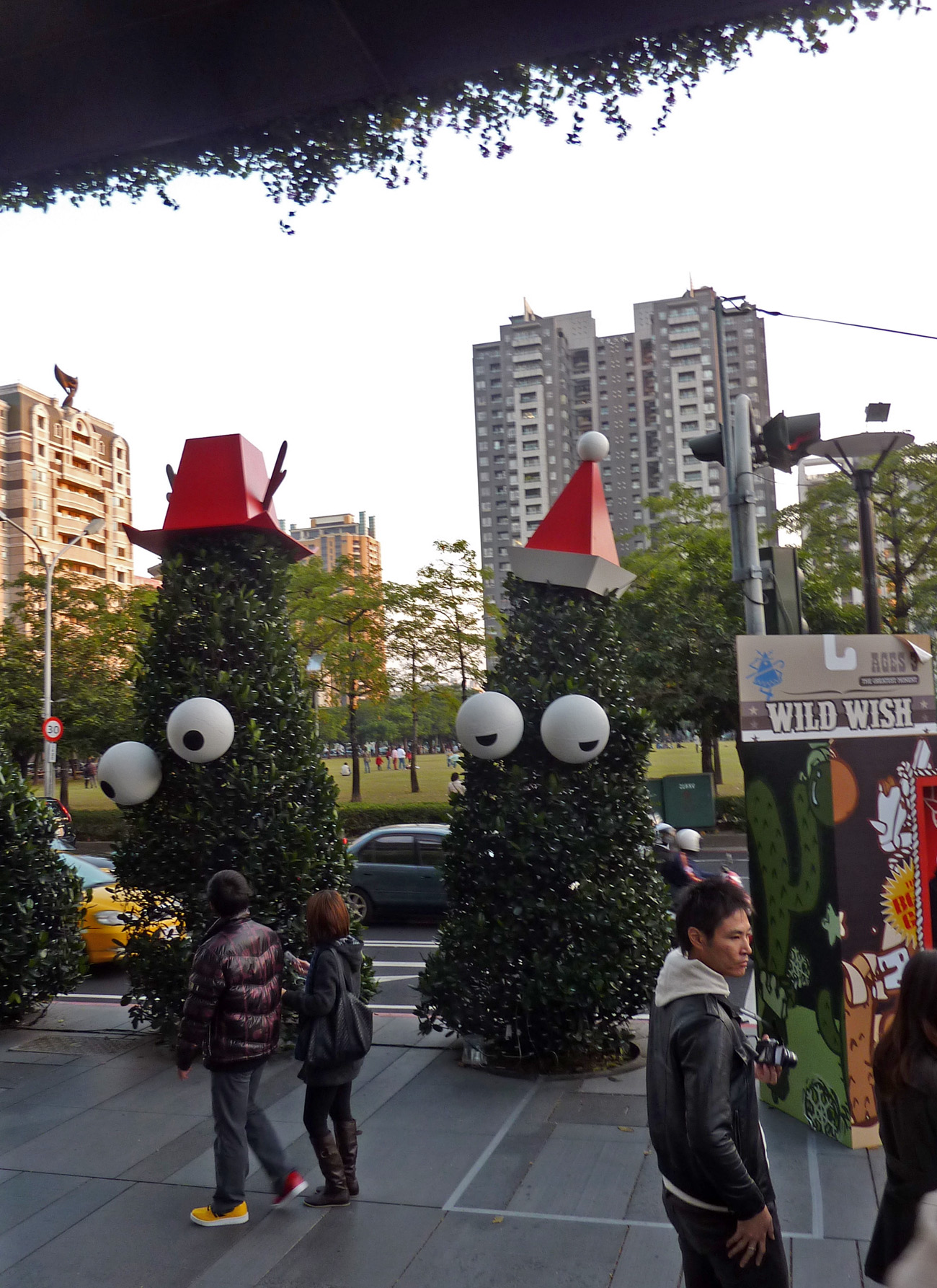 Comic Christmas Trees With Eyes